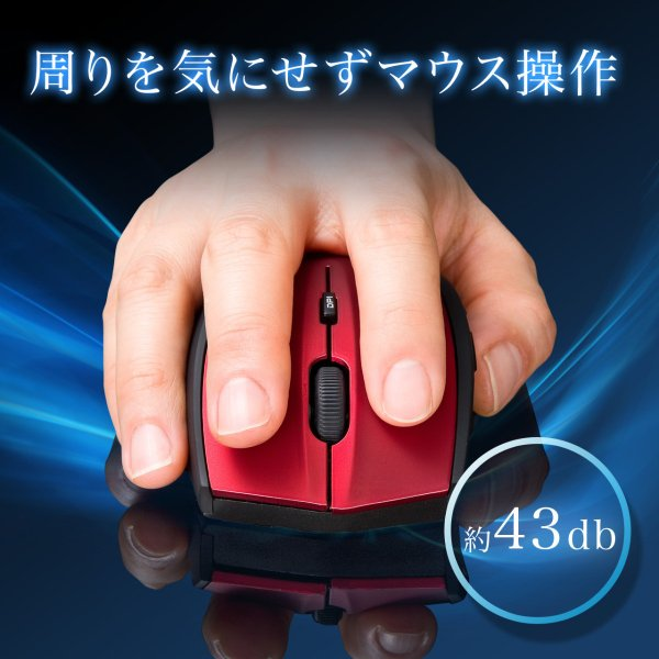 マウス ワイヤレス 無線 静音 5ボタン|sanwadirect|02