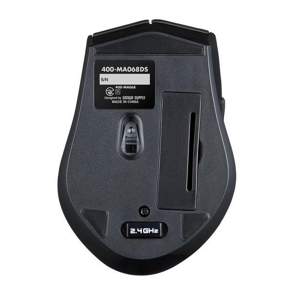 マウス ワイヤレス 無線 静音 5ボタン|sanwadirect|06