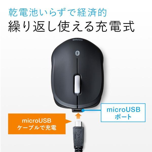 マウス ワイヤレスマウス 充電式 Bluetooth  無線マウス 小型 コンパクト 軽量 ブルートゥース 電池交換不要(即納)|sanwadirect|02