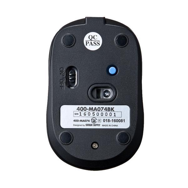 マウス ワイヤレスマウス 充電式 Bluetooth  無線マウス 小型 コンパクト 軽量 ブルートゥース 電池交換不要(即納)|sanwadirect|13