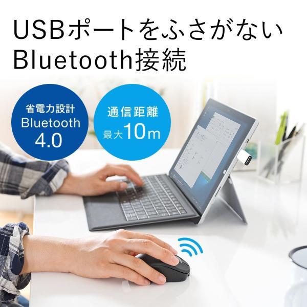 マウス ワイヤレスマウス 充電式 Bluetooth  無線マウス 小型 コンパクト 軽量 ブルートゥース 電池交換不要(即納)|sanwadirect|06