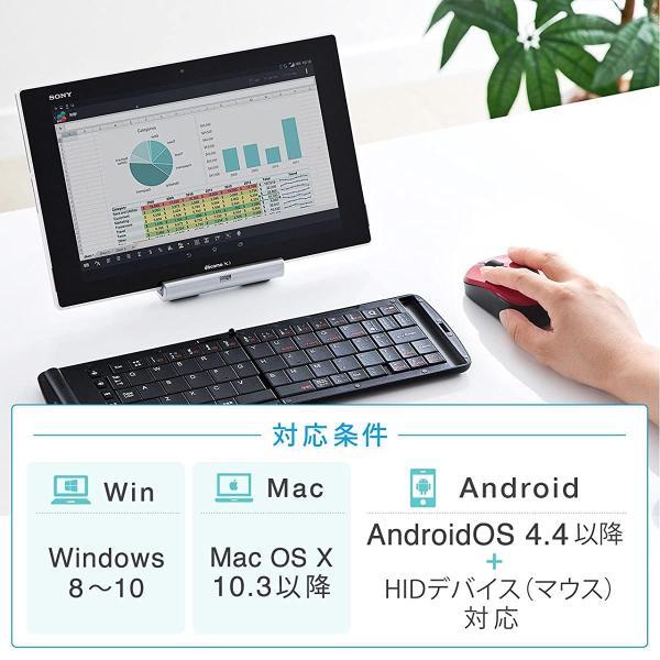 マウス ワイヤレスマウス 充電式 Bluetooth  無線マウス 小型 コンパクト 軽量 ブルートゥース 電池交換不要(即納)|sanwadirect|07