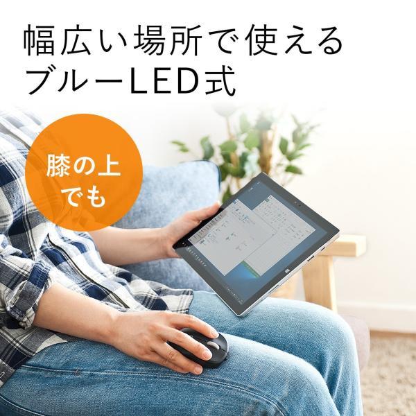 マウス ワイヤレスマウス 充電式 Bluetooth  無線マウス 小型 コンパクト 軽量 ブルートゥース 電池交換不要(即納)|sanwadirect|08