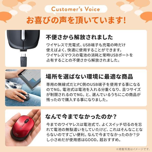 マウス ワイヤレスマウス 充電式 Bluetooth  無線マウス 小型 コンパクト 軽量 ブルートゥース 電池交換不要(即納)|sanwadirect|09