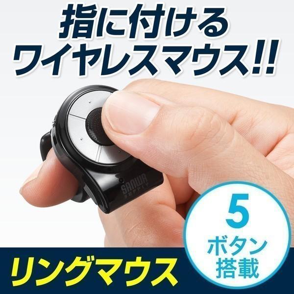 リングマウス マウス ワイヤレス 無線 指輪マウス プレゼン マウス(即納)|sanwadirect