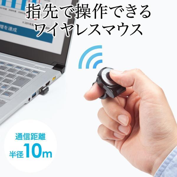 リングマウス マウス ワイヤレス 無線 指輪マウス プレゼン マウス(即納)|sanwadirect|02