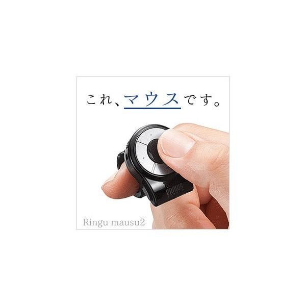 リングマウス マウス ワイヤレス 無線 指輪マウス プレゼン マウス(即納)|sanwadirect|18