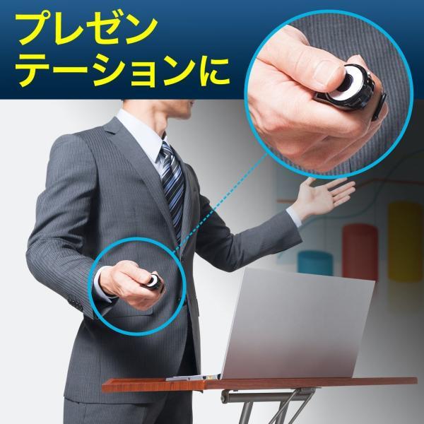 リングマウス マウス ワイヤレス 無線 指輪マウス プレゼン マウス(即納)|sanwadirect|03