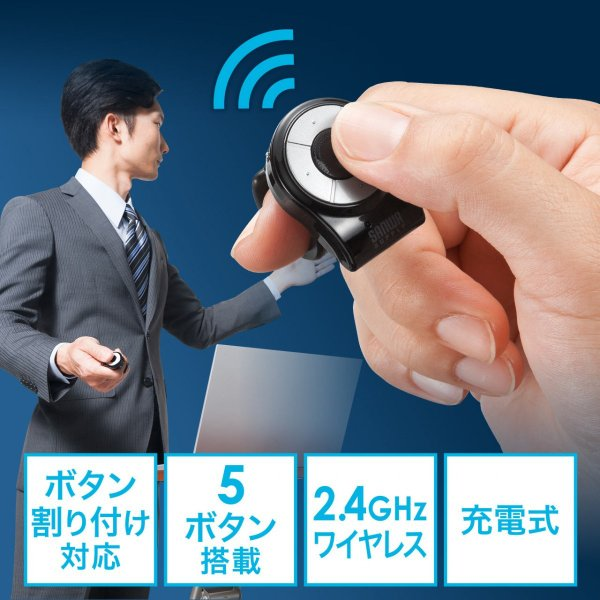 リングマウス マウス ワイヤレス 無線 指輪マウス プレゼン マウス(即納)|sanwadirect|21