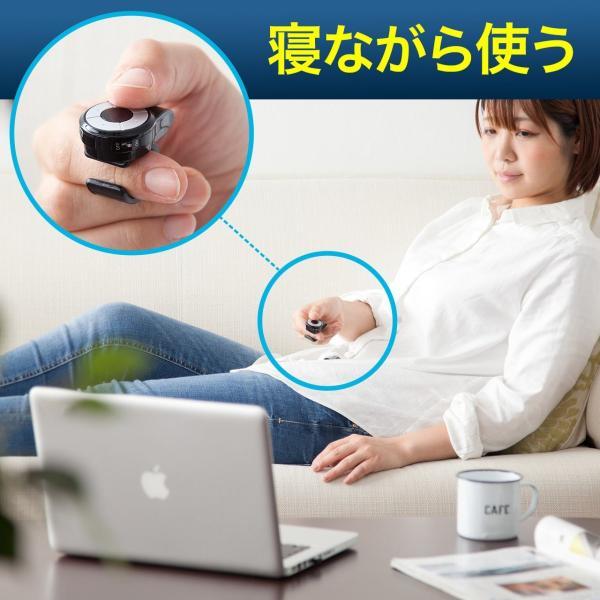 リングマウス マウス ワイヤレス 無線 指輪マウス プレゼン マウス(即納)|sanwadirect|04