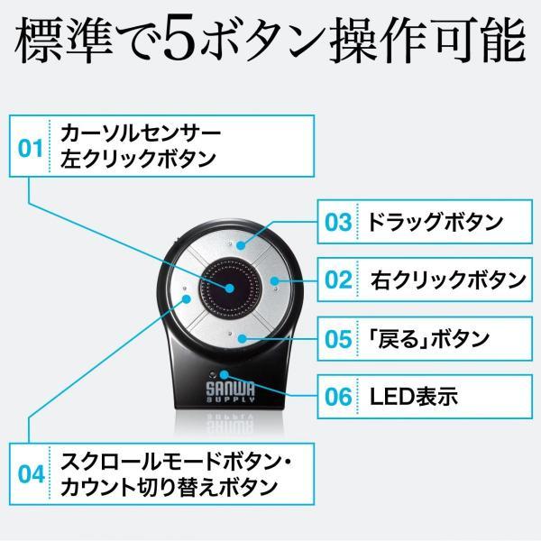 リングマウス マウス ワイヤレス 無線 指輪マウス プレゼン マウス(即納)|sanwadirect|05