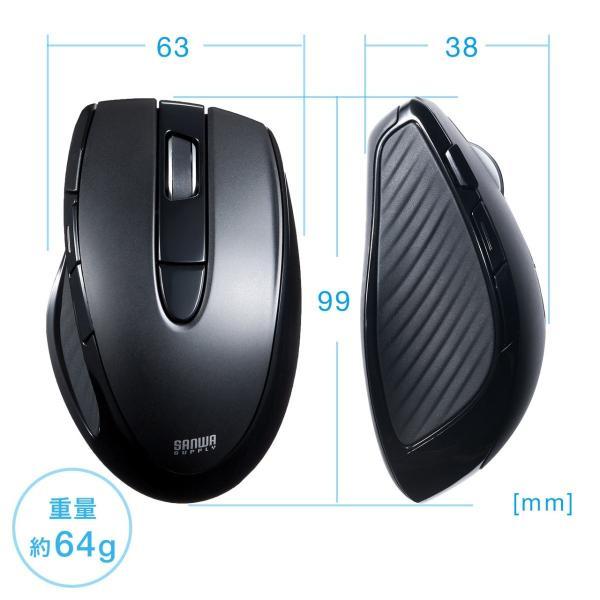 マウス ワイヤレス 無線 Bluetooth ブルートゥース(即納)|sanwadirect|11