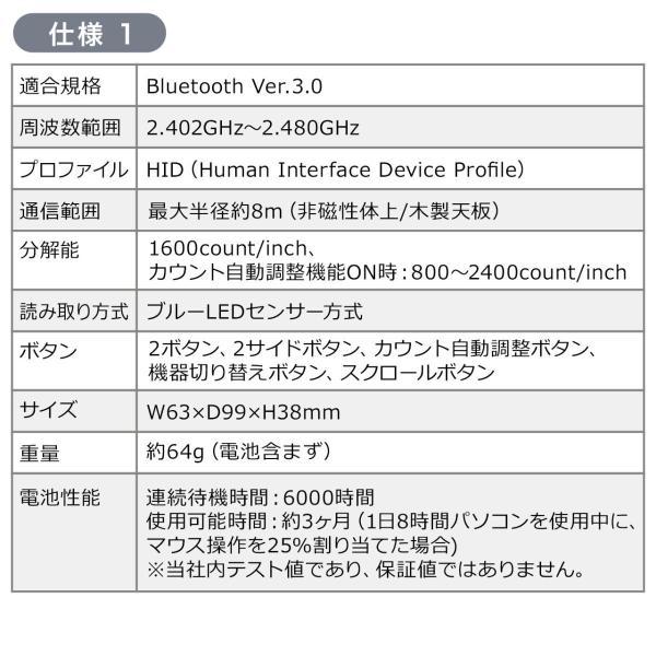 マウス ワイヤレス 無線 Bluetooth ブルートゥース(即納)|sanwadirect|12