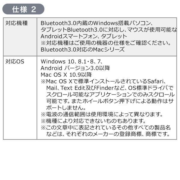 マウス ワイヤレス 無線 Bluetooth ブルートゥース(即納)|sanwadirect|13