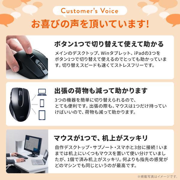 マウス ワイヤレス 無線 Bluetooth ブルートゥース(即納)|sanwadirect|14