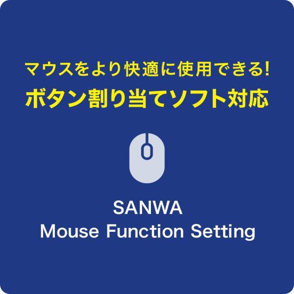 マウス ワイヤレス 無線 Bluetooth ブルートゥース(即納)|sanwadirect|15