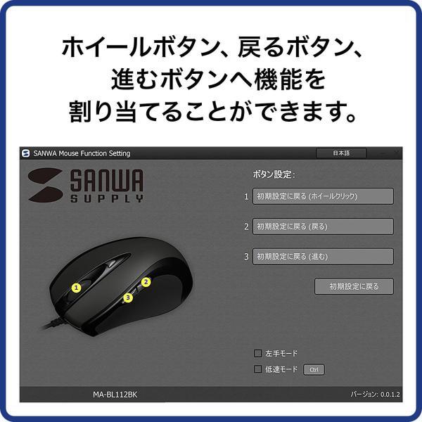マウス ワイヤレス 無線 Bluetooth ブルートゥース(即納)|sanwadirect|16