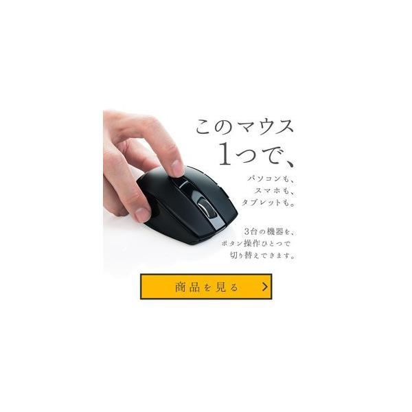 マウス ワイヤレス 無線 Bluetooth ブルートゥース(即納)|sanwadirect|18