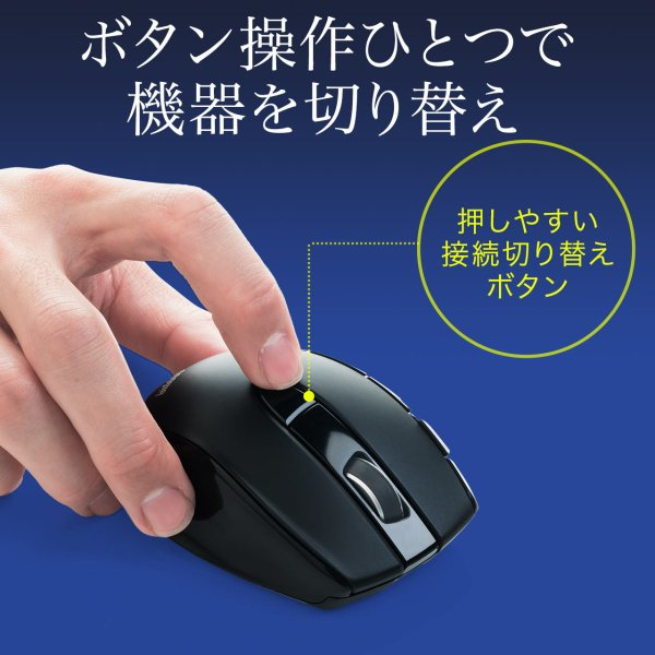 マウス ワイヤレス 無線 Bluetooth ブルートゥース(即納)|sanwadirect|05