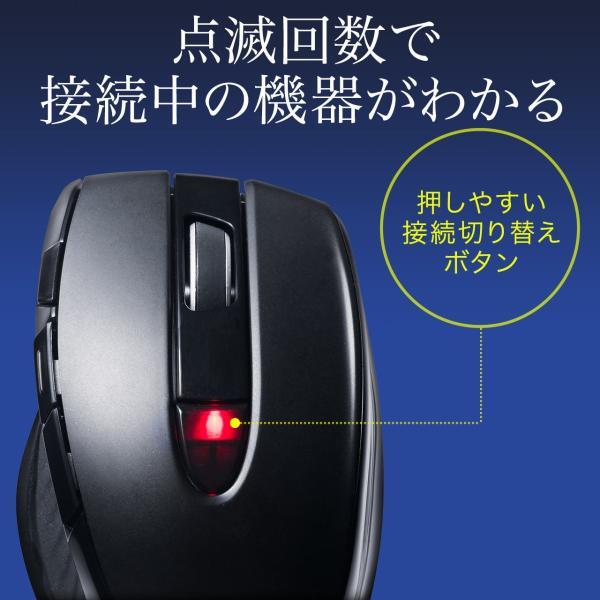 マウス ワイヤレス 無線 Bluetooth ブルートゥース(即納)|sanwadirect|06