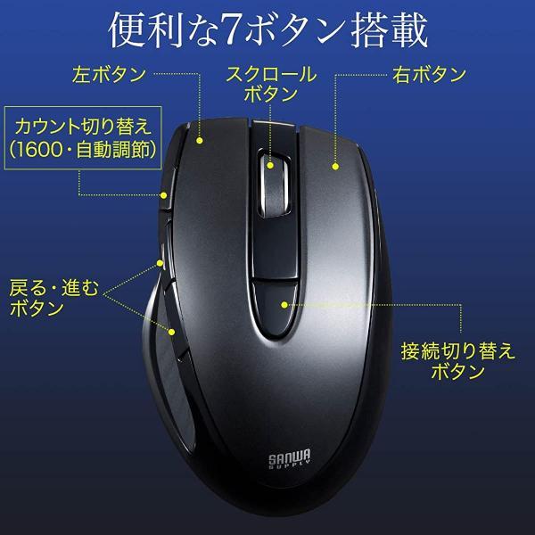マウス ワイヤレス 無線 Bluetooth ブルートゥース(即納)|sanwadirect|07