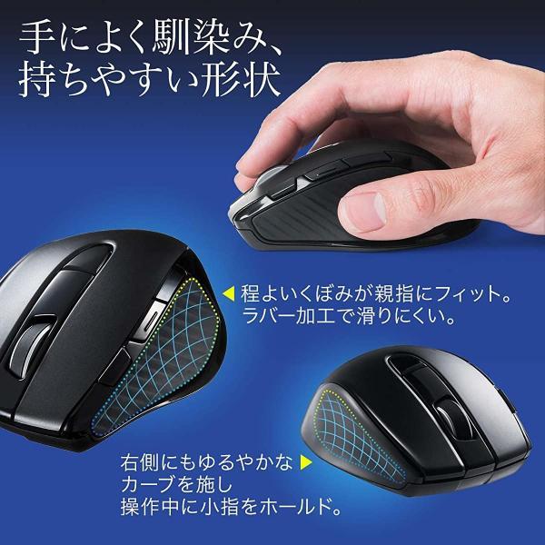 マウス ワイヤレス 無線 Bluetooth ブルートゥース(即納)|sanwadirect|08