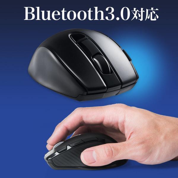 マウス ワイヤレス 無線 Bluetooth ブルートゥース(即納)|sanwadirect|10