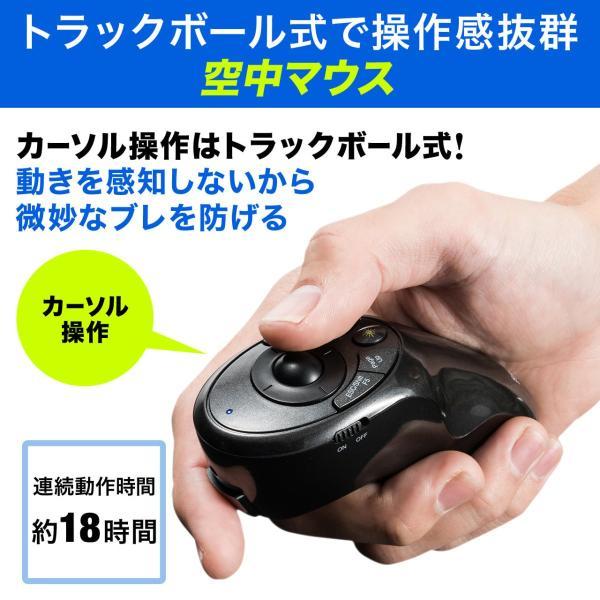 プレゼンテーションマウス トラックボール ワイヤレス レーザーポインター(即納)|sanwadirect|03