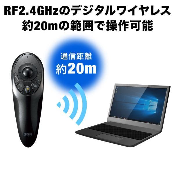プレゼンテーションマウス トラックボール ワイヤレス レーザーポインター(即納)|sanwadirect|07