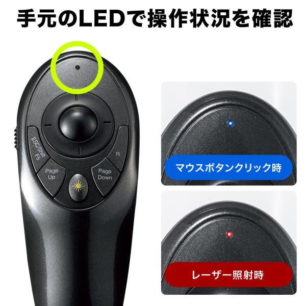 プレゼンテーションマウス トラックボール ワイヤレス レーザーポインター(即納)|sanwadirect|09