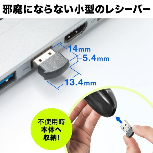 プレゼンテーションマウス トラックボール ワイヤレス レーザーポインター(即納)|sanwadirect|10