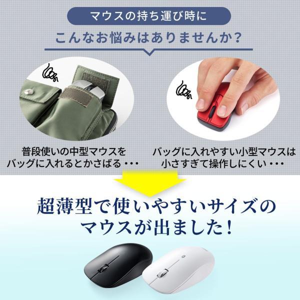 マウス ワイヤレスマウス Bluetooth 無線 薄型(即納)|sanwadirect|02
