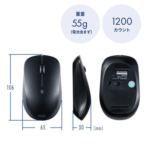マウス ワイヤレスマウス Bluetooth 無線 薄型(即納)|sanwadirect|12