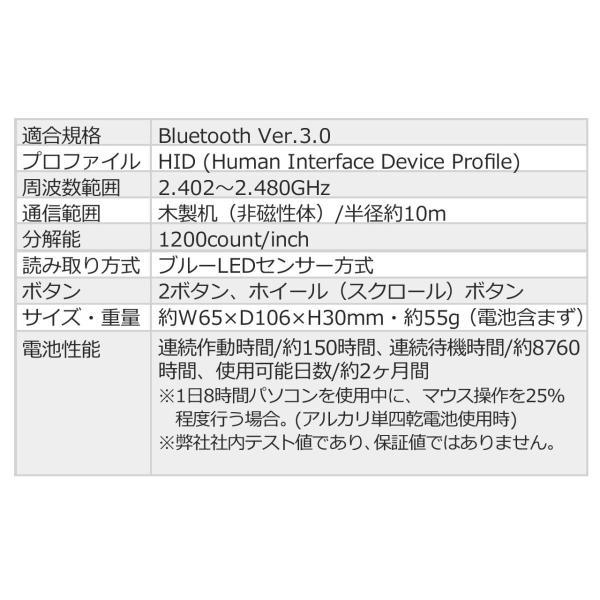 マウス ワイヤレスマウス Bluetooth 無線 薄型(即納)|sanwadirect|13