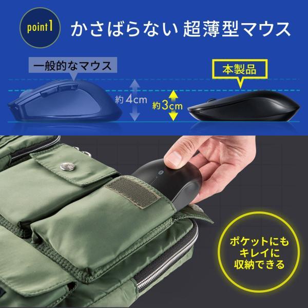 マウス ワイヤレスマウス Bluetooth 無線 薄型(即納)|sanwadirect|03