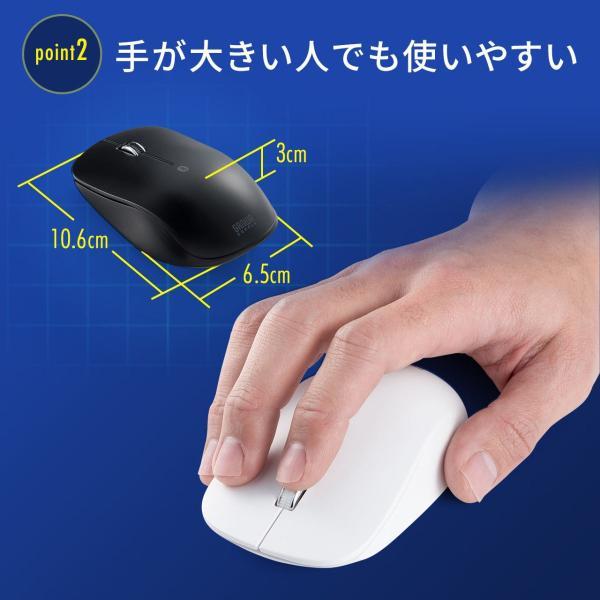 マウス ワイヤレスマウス Bluetooth 無線 薄型(即納)|sanwadirect|04