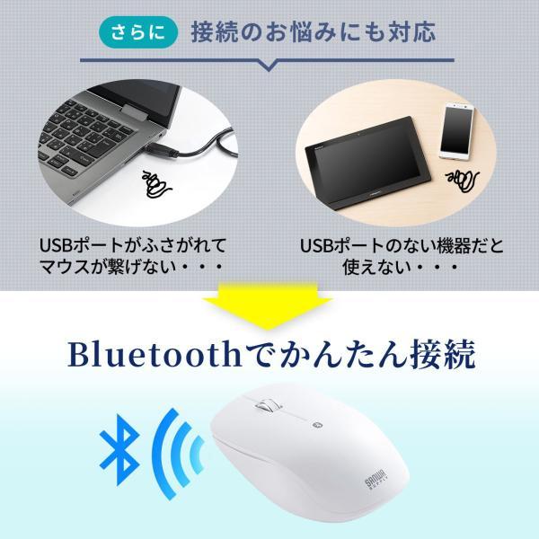 マウス ワイヤレスマウス Bluetooth 無線 薄型(即納)|sanwadirect|05
