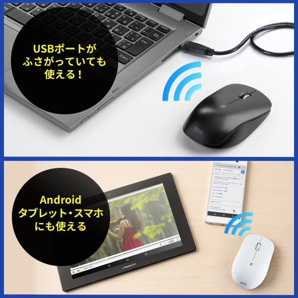 マウス ワイヤレスマウス Bluetooth 無線 薄型(即納)|sanwadirect|06