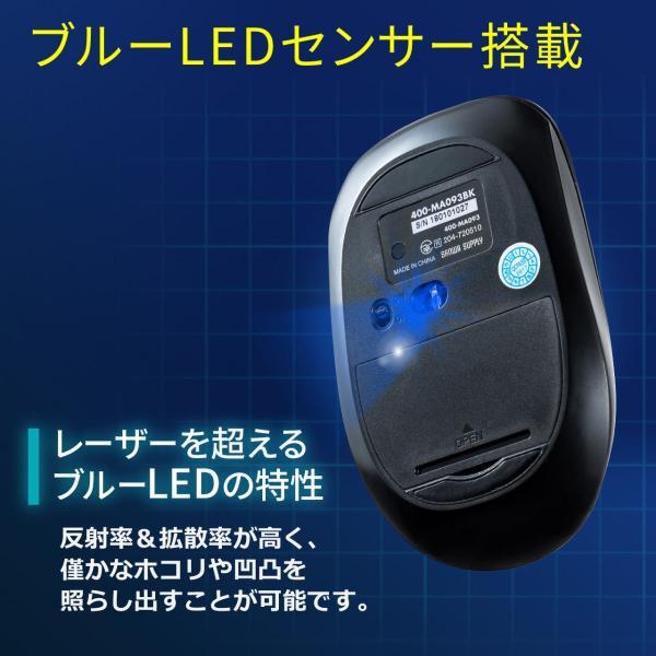 マウス ワイヤレスマウス Bluetooth 無線 薄型(即納)|sanwadirect|07