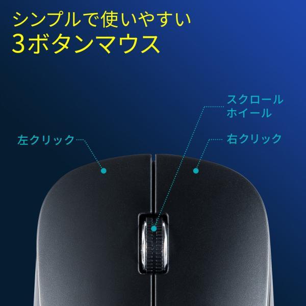 マウス ワイヤレスマウス Bluetooth 無線 薄型(即納)|sanwadirect|09