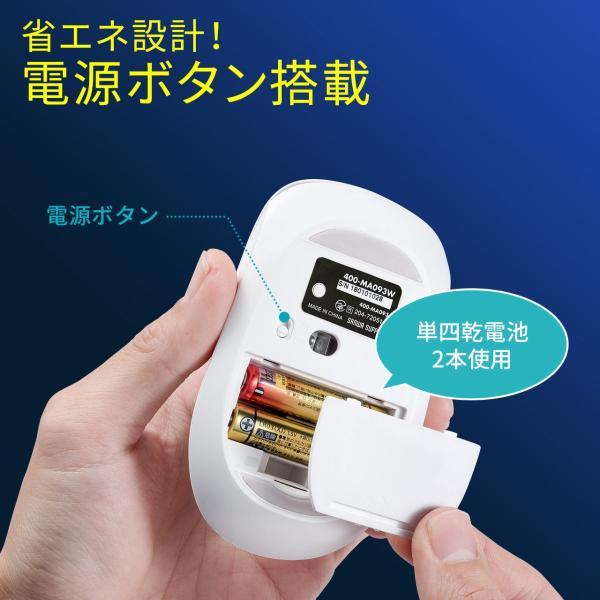 マウス ワイヤレスマウス Bluetooth 無線 薄型(即納)|sanwadirect|10