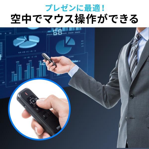プレゼンテーションマウス ワイヤレス マウス ジャイロ センサー プレゼン(即納) sanwadirect 02