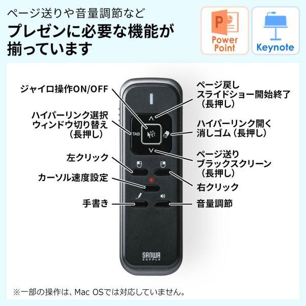プレゼンテーションマウス ワイヤレス マウス ジャイロ センサー プレゼン(即納) sanwadirect 04