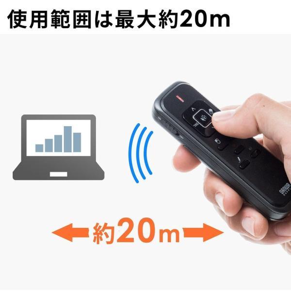 プレゼンテーションマウス ワイヤレス マウス ジャイロ センサー プレゼン(即納) sanwadirect 06