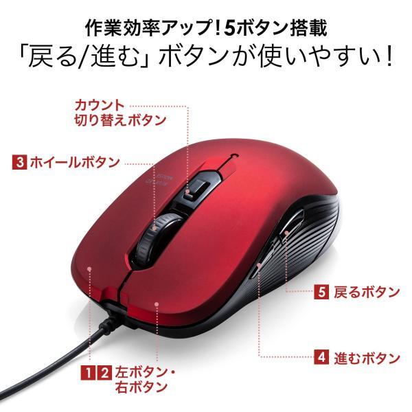 有線マウス ブルーLEDセンサー 6ボタン DPI切替 ラバーコーティング(即納) sanwadirect 05