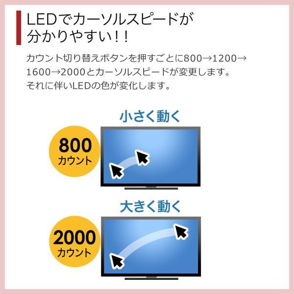 有線マウス ブルーLEDセンサー 6ボタン DPI切替 ラバーコーティング(即納) sanwadirect 08
