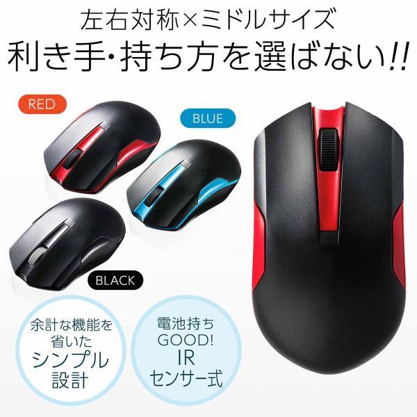 ワイヤレスマウス 無線 マウス 光学式 3ボタン 長持ち(即納)|sanwadirect|02