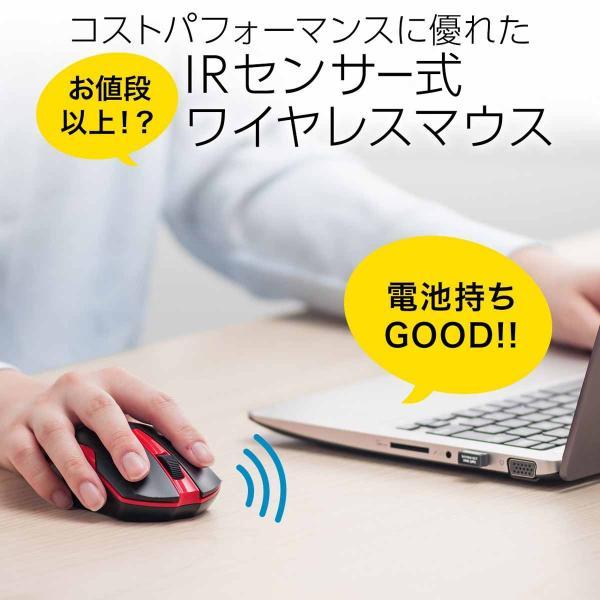 ワイヤレスマウス 無線 マウス 光学式 3ボタン 長持ち(即納)|sanwadirect|03