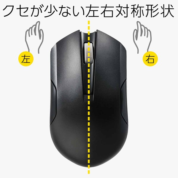 ワイヤレスマウス 無線 マウス 光学式 3ボタン 長持ち(即納)|sanwadirect|04