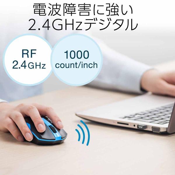 ワイヤレスマウス 無線 マウス 光学式 3ボタン 長持ち(即納)|sanwadirect|09